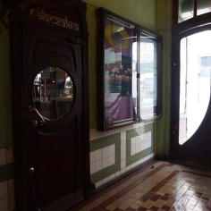 The Entrance_inside