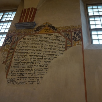 Wall, Tykocin Synagogue