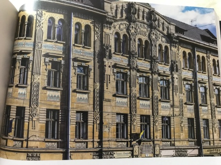 Dniester Insurance Company, Lviv, Hutsul Style, foto credits, Komar, Bohdanova