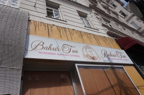 Bahur Tov Restaurant on Taborstrasse