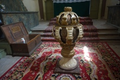 The Baptismal Font in the Lutheran Church of Rosenau