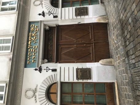 The Jewish Cult Community in Vienna, the City Temple