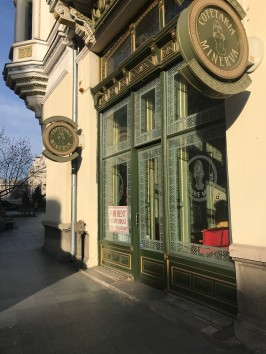 Cakeshop_entrance,_Minerva_Hotel,_Craiova